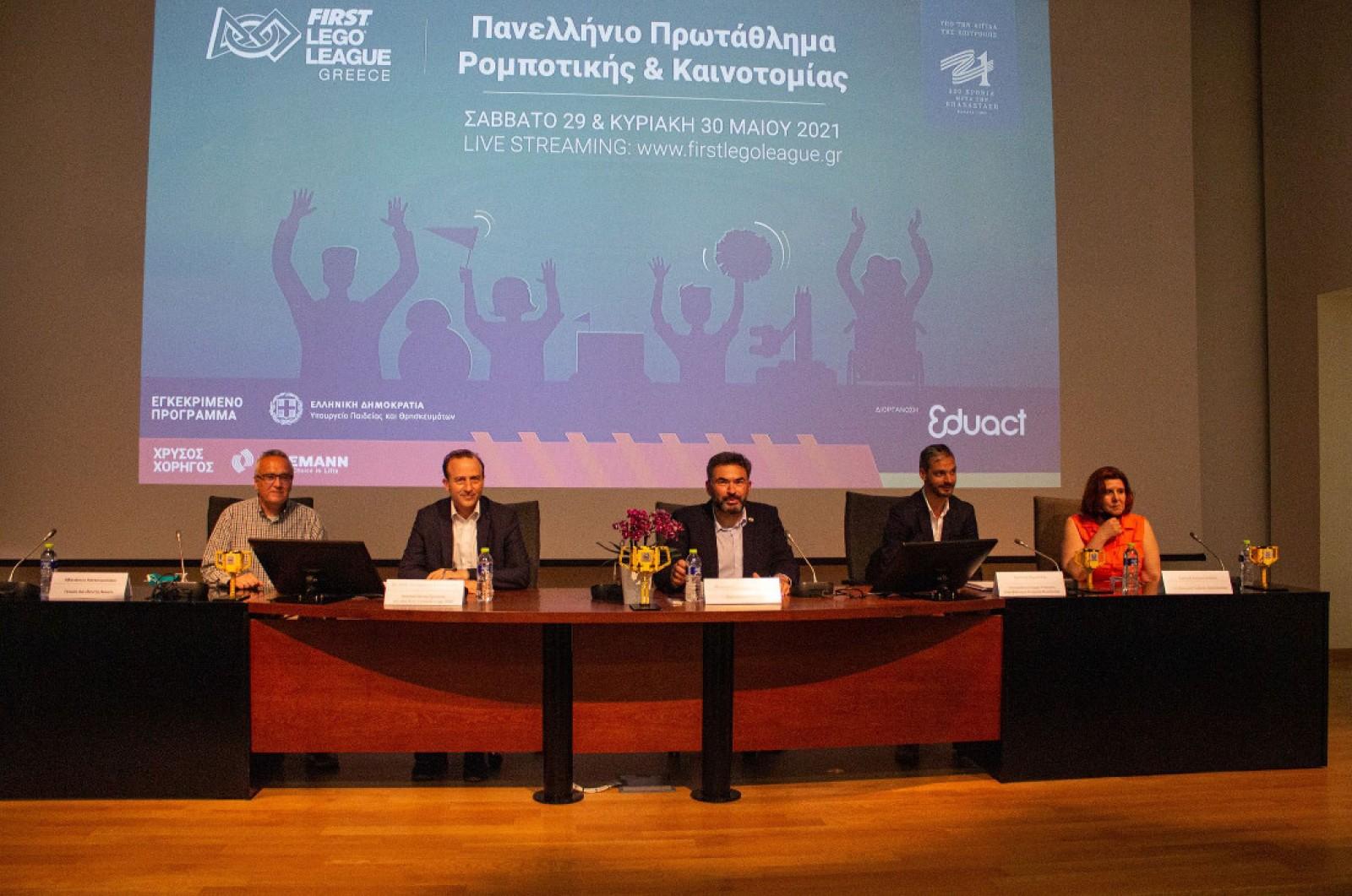 Το Πρωτάθλημα Ρομποτικής Και Καινοτομίας Στηρίζει ο Δ. Θεσσαλονίκης