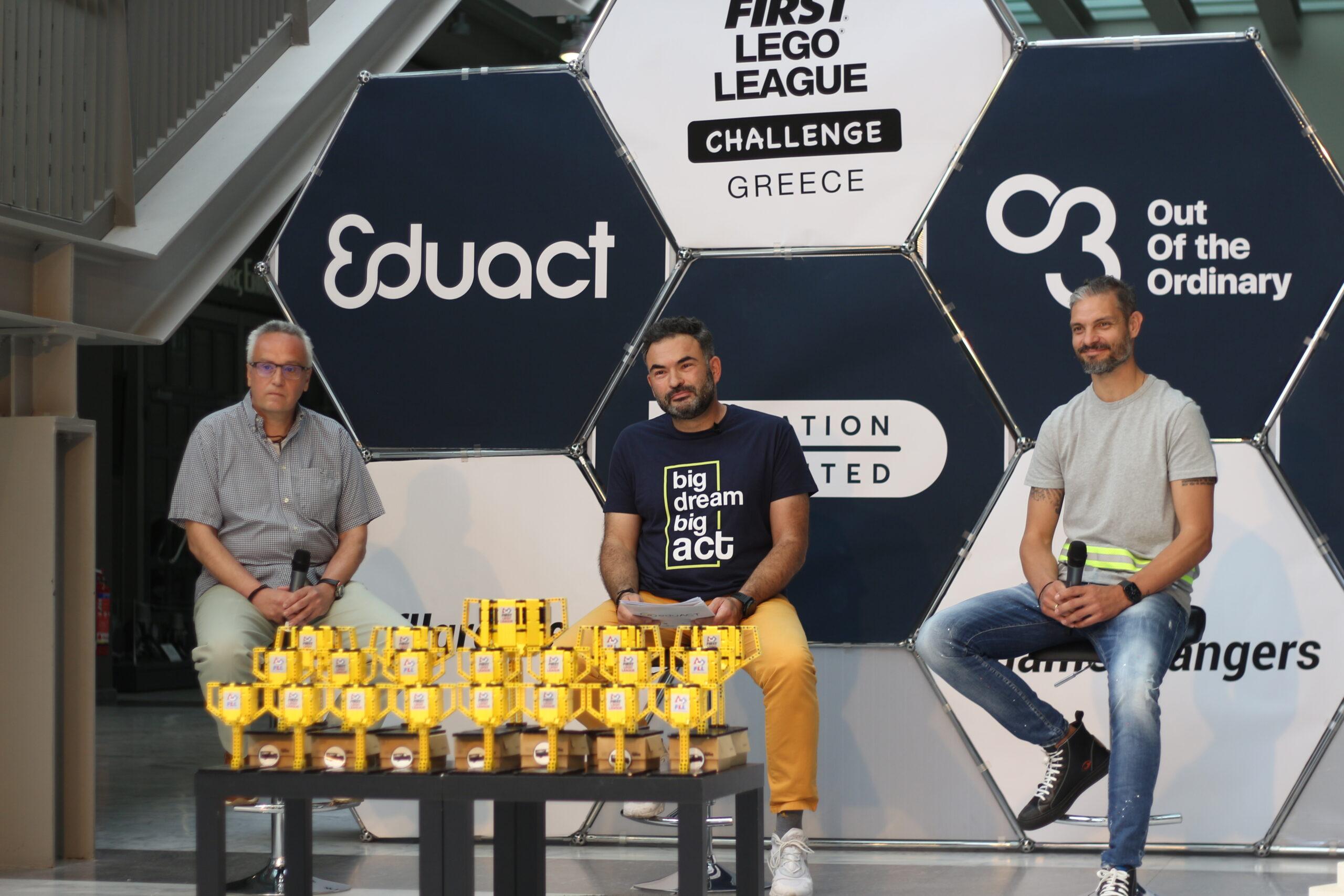 FIRST® LEGO® League Πανελλήνιο Πρωτάθλημα 2021 – Δηλώσεις καλεσμένων